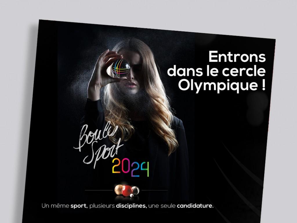 Boules Sport 2024