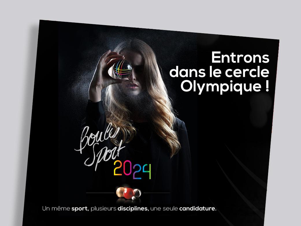 realisation-boules-sport-2024